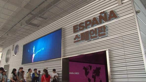 España en la Exposición Internacional Yeosu 2012: Pool de Videos
