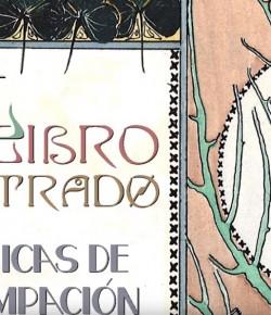 """""""El Libro Ilustrado"""" en el Museo Lázaro Galdiano"""